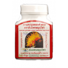 Сафлоровое масло (масло дикого шафрана) в капсулах Safflower Capsule 100 штук