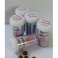 Тайские шарики от курения Hin Fha 30 шт