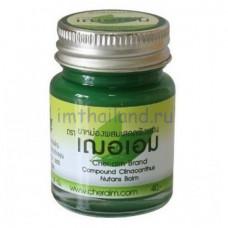 CherAim тайский зеленый бальзам 22 гр