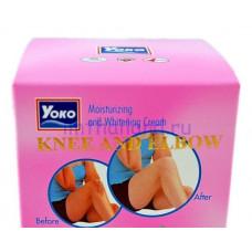 Осветляющий увлажняющий крем Yoko для коленей и локтей 50 грамм