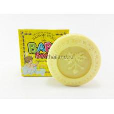 Натуральное детское мыло Madame Heng 150 гр