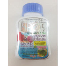 Липо 9 тайские таблетки для снижения веса 30 шт