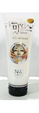 Серебряная маска-пленка для лица плюс глутатион 220мл